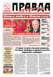 thumbnail of pravdamos_W_001_18_01