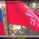 Знамя Победы без серпа и молота
