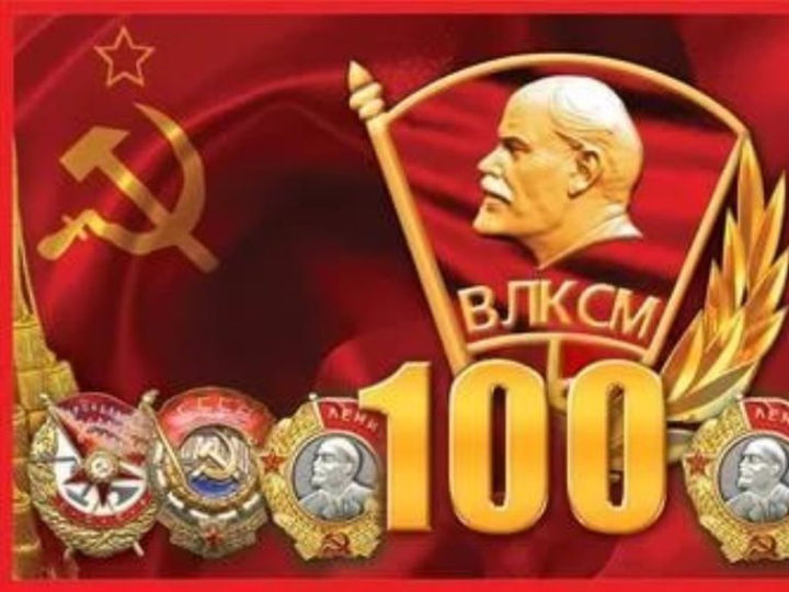http://msk.kprf.ru/wp-content/uploads/2018/02/68f96f0f3bafbeec9f261c99677a3fbc.jpg