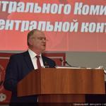 Зюганов, доклад на пленуме ЦК