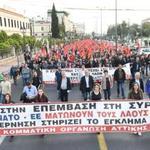 В Греции прошли Массовые выступления Компартии и КМГ против империалистической атаки по Сирии