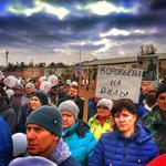 Росбалт: В Волоколамске потребовали отправить в отставку губернатора Подмосковья «вслед за Тулеевым»