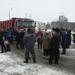 Под Воскресенском протестующие перекрыли федеральную трассу