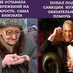 Юрий Афонин: Ответом на санкции должна стать помощь предприятиям, а не олигархам