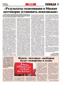 thumbnail of pravdamos_013_18_05
