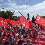 Ульяновск. Отстроим Ленина!