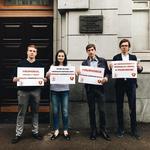 Пикет комсомольцев против декоммунизации