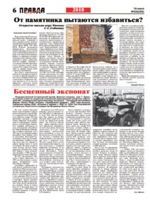 thumbnail of pravdamos_023_18_06