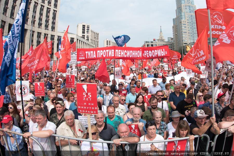 Картинки по запросу протест народа картинки