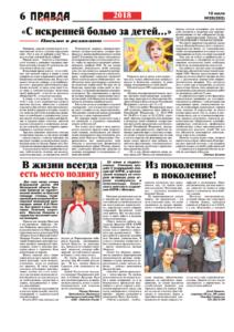 thumbnail of pravdamos_026_18_06