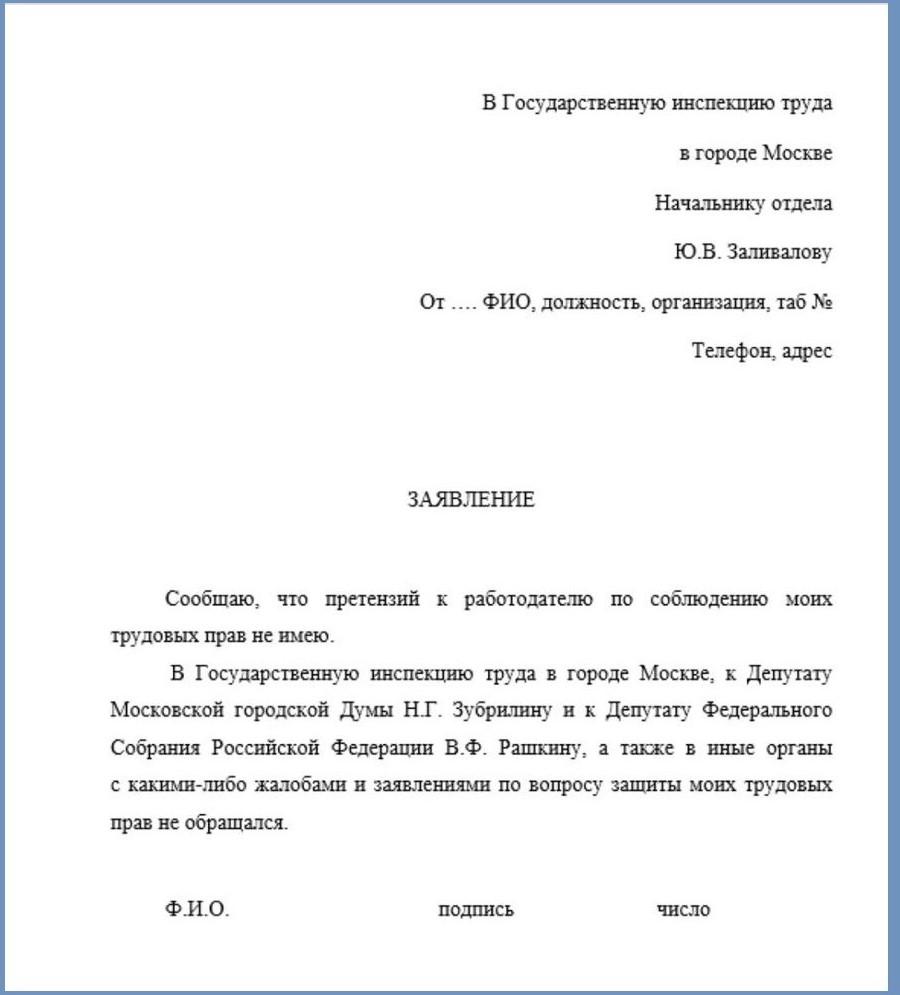 сроки регистрации по закону росреестром