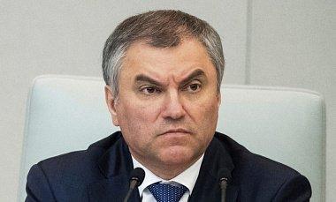 Нужна ли пенсия господину Володину?
