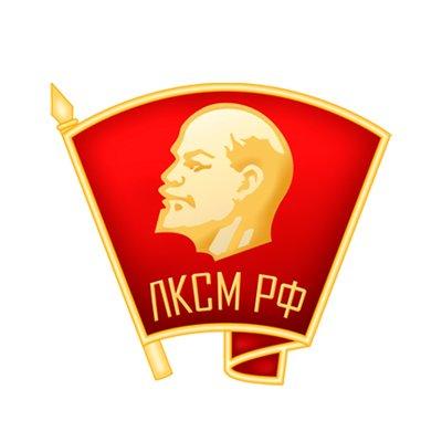 В Московской области проходит слёт комсомольского актива ЦФО