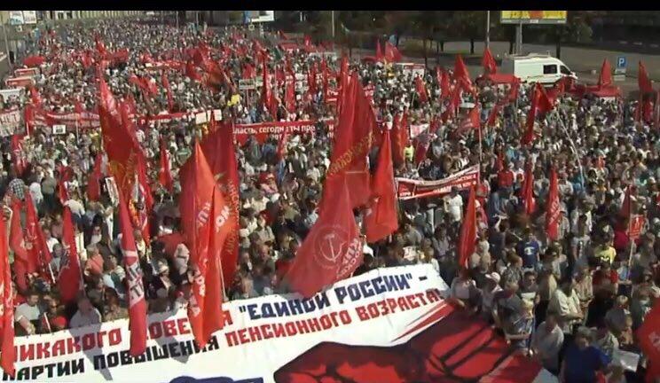 Митинг на Сахарова 02.09.18