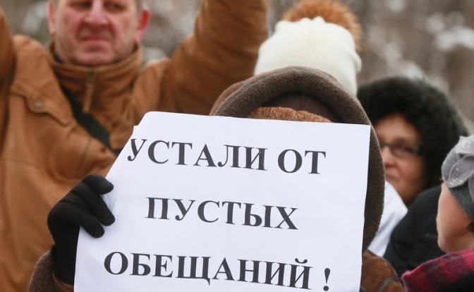 Россия окончательно потеряла гордость?