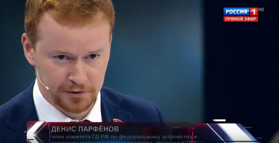Парфёнов на ТВ