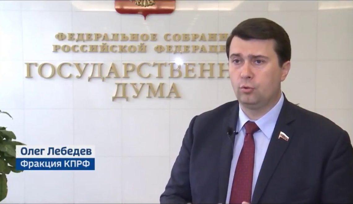 Олег Лебедев