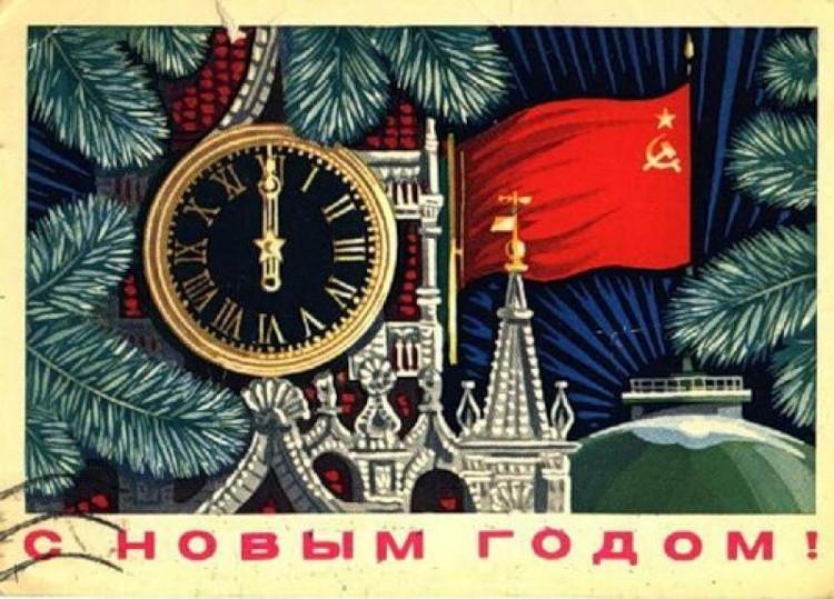 Новый год. Красное знамя над Кремлём