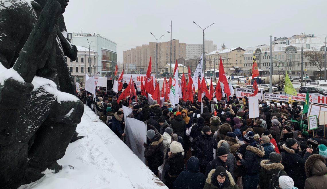 Митинг против градостроительного беспредела 23.12.18