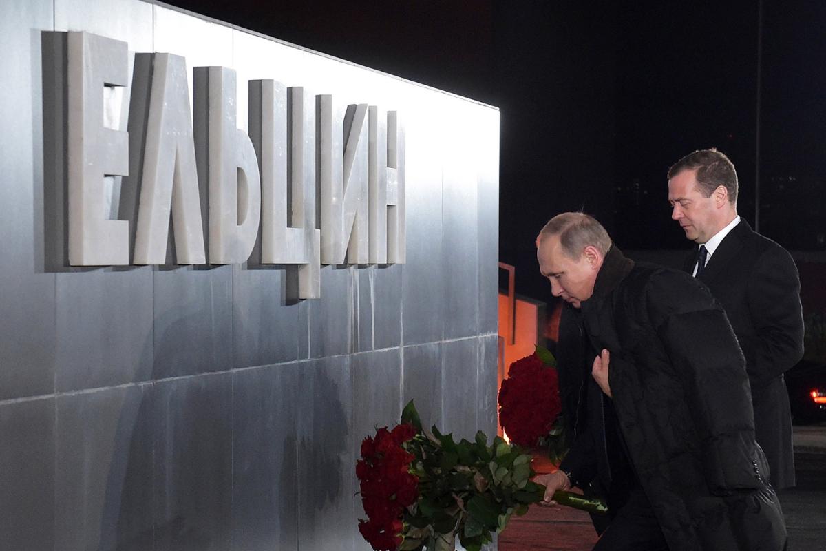 Медведев, Путин, Ельцин