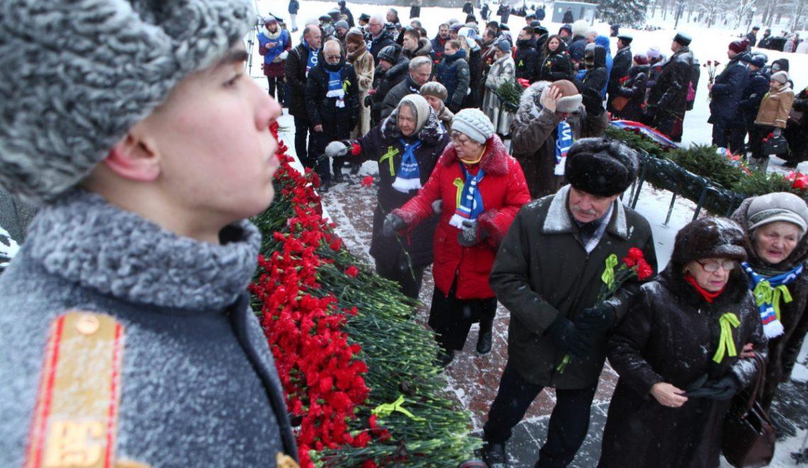 Юбилей снятия блокады Ленинграда