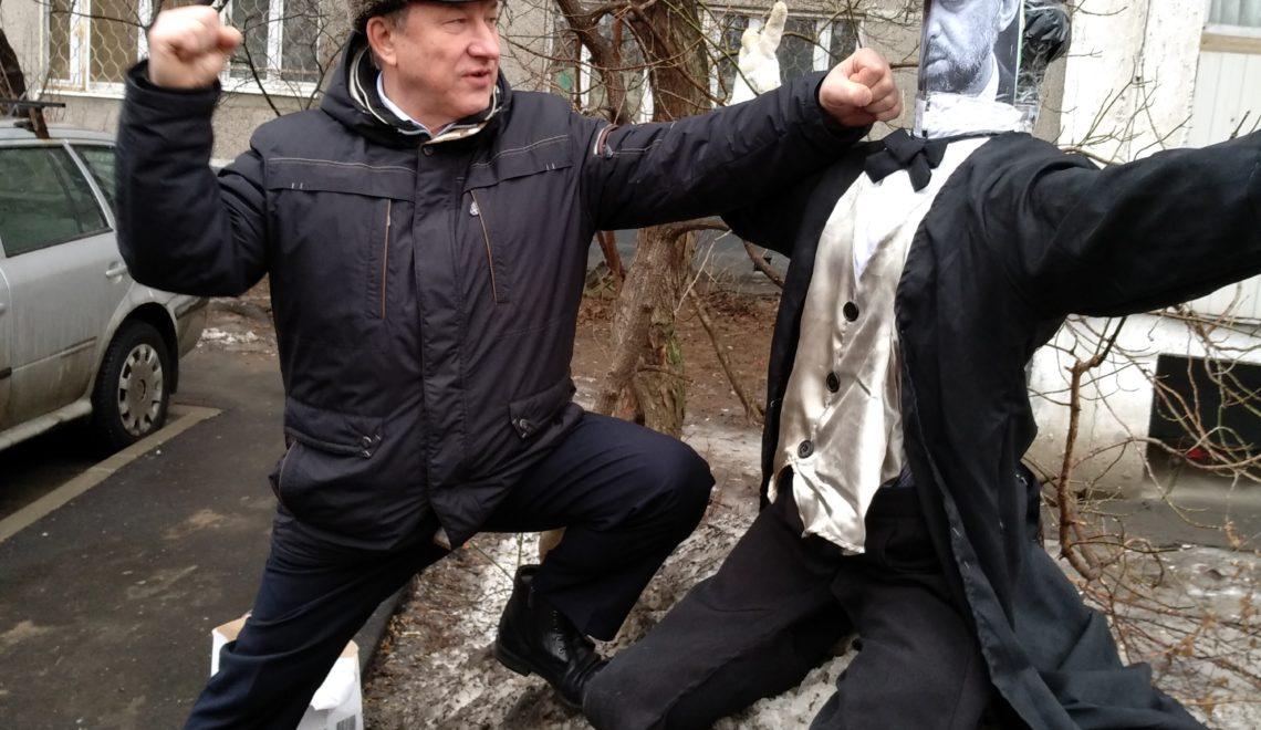 Рашкин vs Дерипаска
