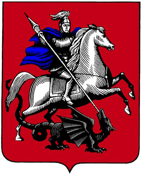 герб москвы картинки благодарю