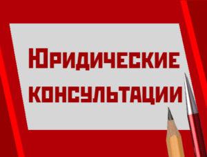 русгеоком москва официальный сайт рефинансирование кредита под залог