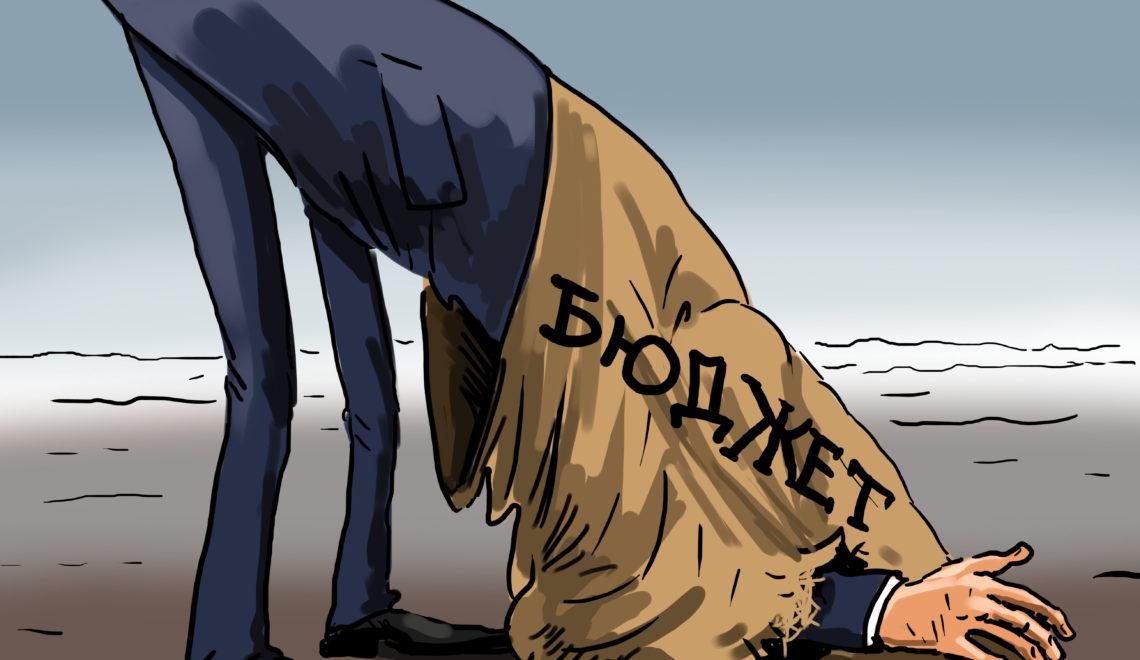 Иркутская область: Дефицит бюджета — это плата олигархам за отстранение  Левченко от губернаторства | КПРФ Москва