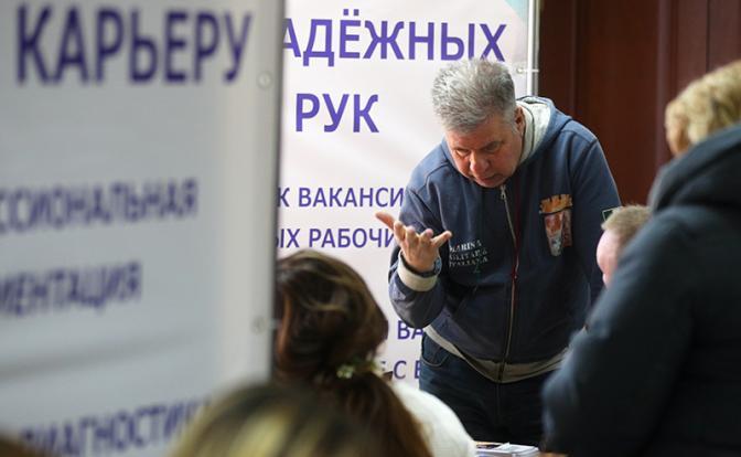 Россию накрывает своя Великая депрессия | КПРФ Москва