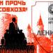 Остановим судейский произвол! Защитим Грудинина и Совхоз имени Ленина!