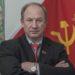 """Валерий Рашкин: """"Список рабочей группы по поправкам в Конституцию не внушает доверия"""""""
