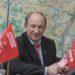 Валерий Рашкин выступил на III (октябрьском) совместном пленуме ЦК и ЦКРК КПРФ